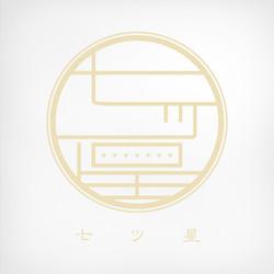 Logos 20160602-15