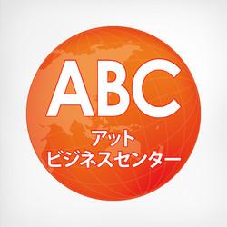 Logos 20160602-04