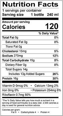 Vanilla Nutrition Fact(ウェブサイト用).JPG