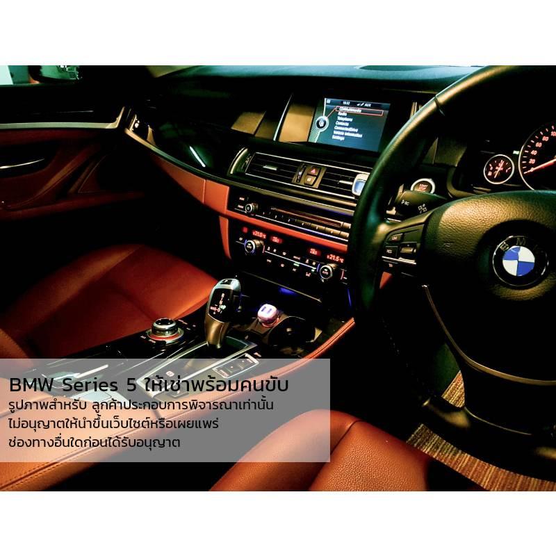 BMW_S5_4.jpg