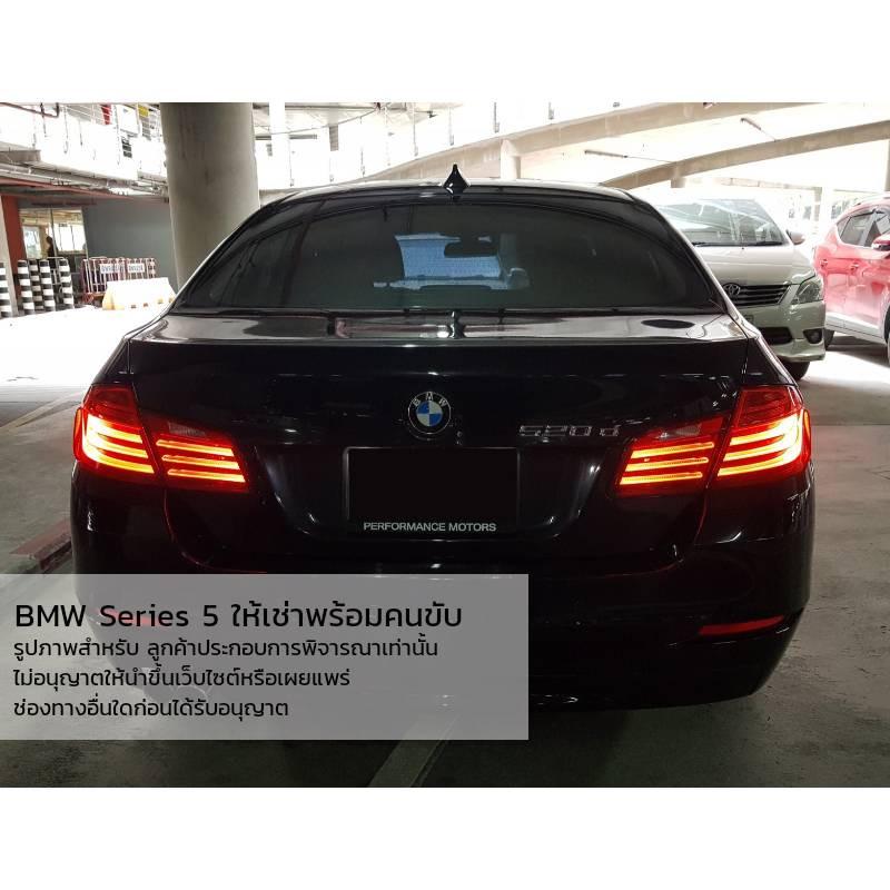BMW_S5_3.jpg