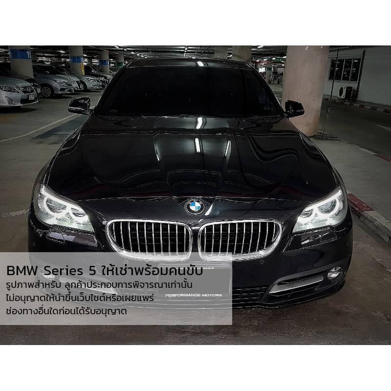 BMW_S5_2.jpg