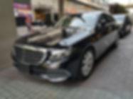 Ameztrip_EClass.jpg