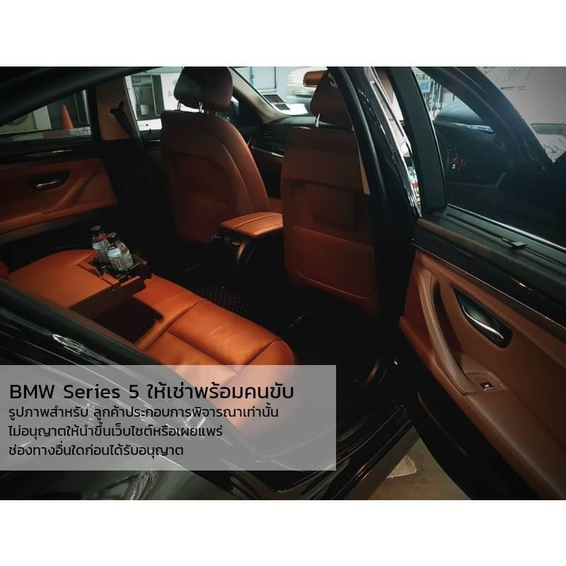 BMW_S5_5.jpg