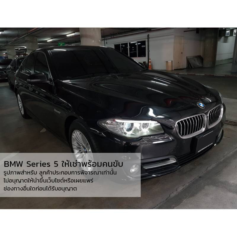 BMW_S5_1.jpg