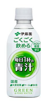 3月2日発売 ごくごく飲める青汁350.jpg