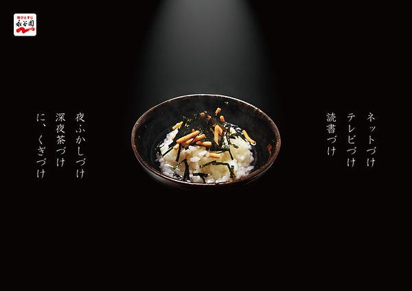 OAC賞.jpg