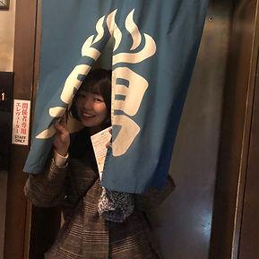 北嶋莉子.jpg