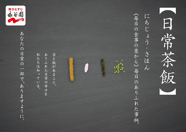 学展大賞,GR部門優秀賞.jpg