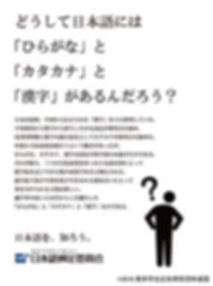 jj05_copy-01.jpg
