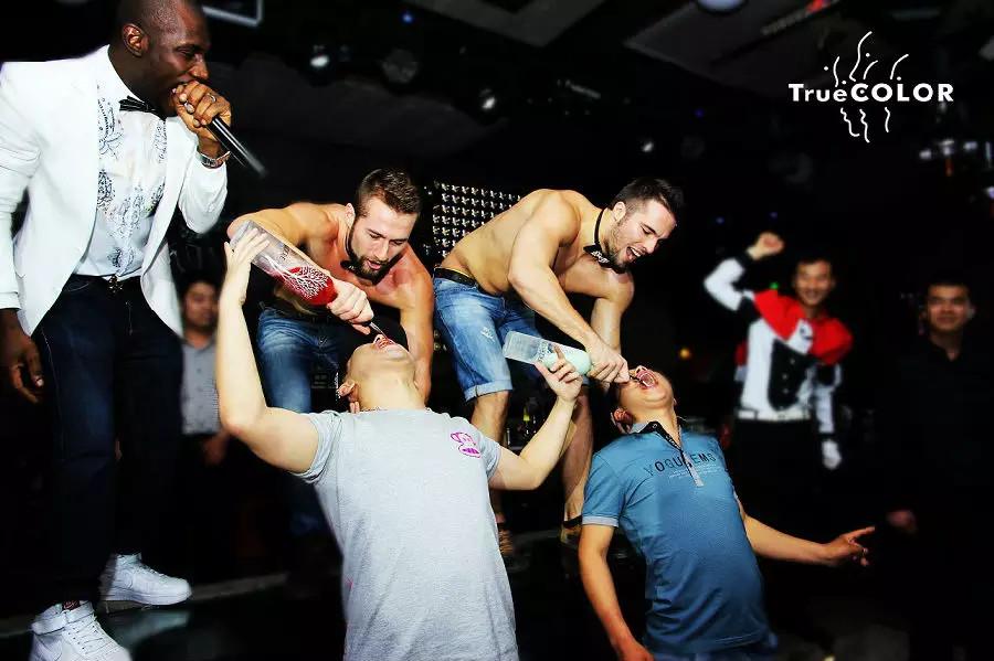 Party MC