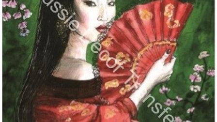 Geisha Transfer (GT)