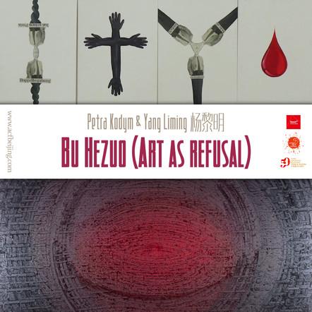 Bu Hezuo不合作 (Art as Refusal)