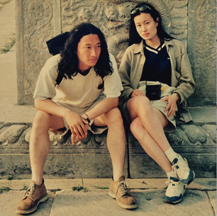 Wang Wo and his wife, Beijing 1994