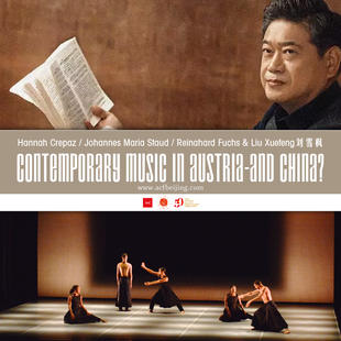 03 Contemporary Music in Austria -and China?
