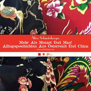 06 Mehr als Mozart und Mao!
