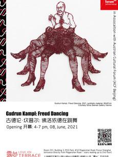 Gudrun Kampl: Freud Dancing