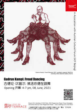 Gudrun Kampl: Freud Dancing @LoveonTerrace