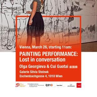 02 Lost in Conversation  (Wien & Peking/26. März 2021)