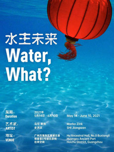 """Plakat Event """"Water, what?"""""""
