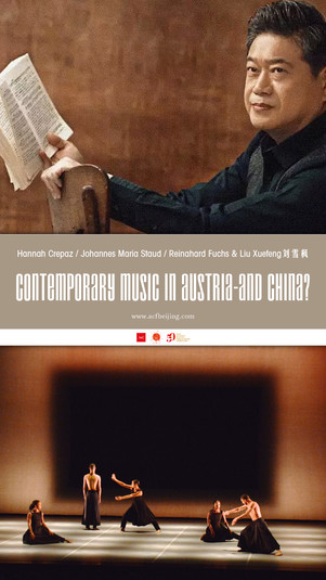 Contemporary Music in Austria -and China?