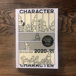 0813_「キャラクターファイル2020-21」掲載