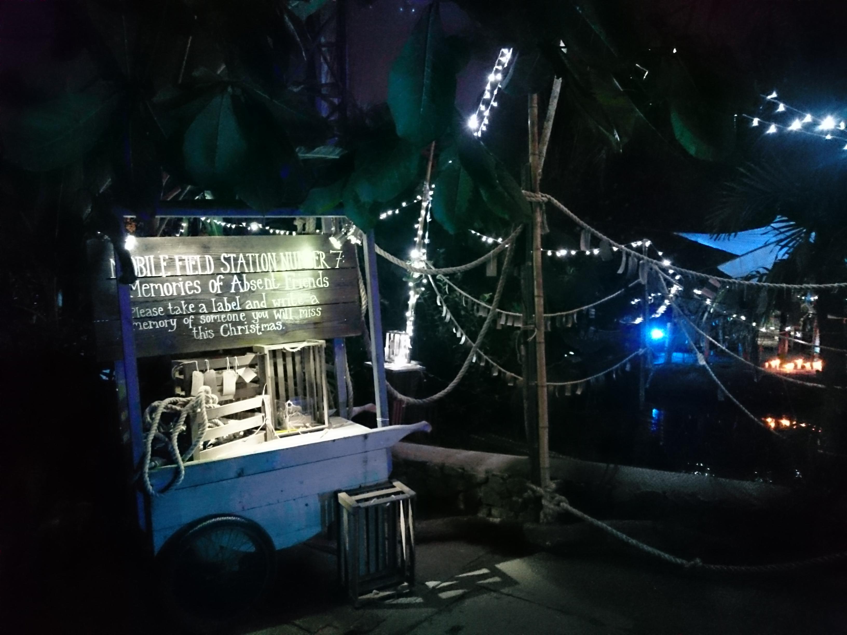 Yule-Tide Archive 2015