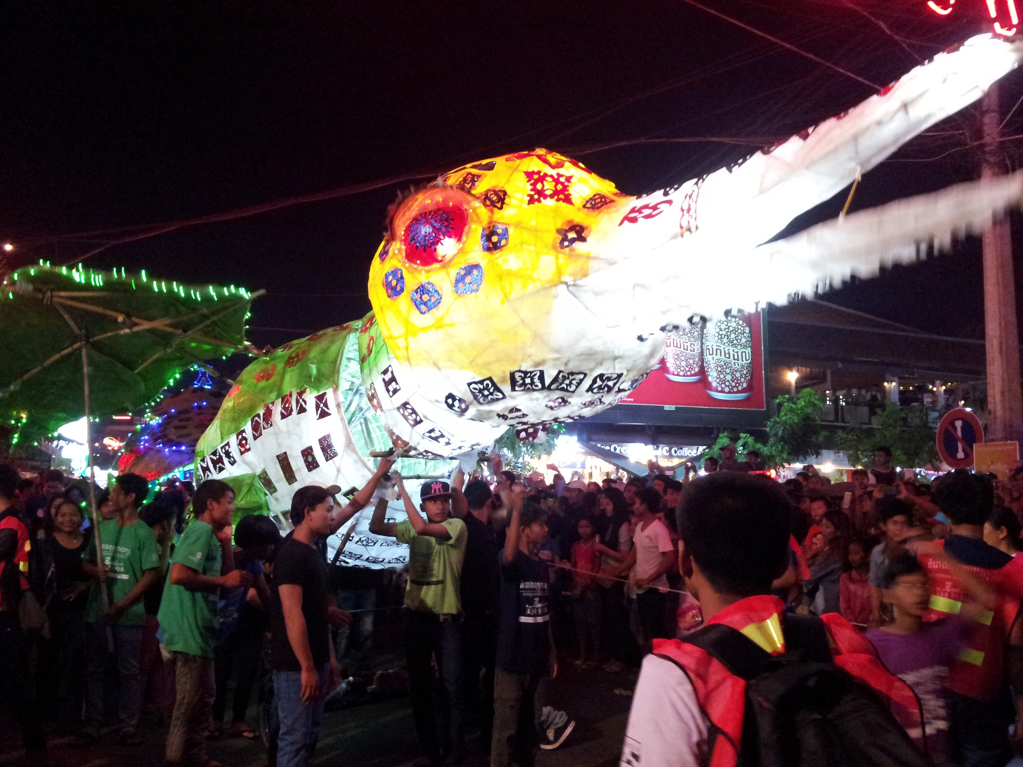 Giant Puppet Project Cambodia 2014