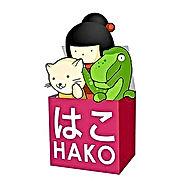 Hako Logo.jpg