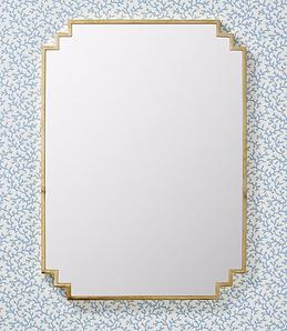 Augustus Wall Mirror