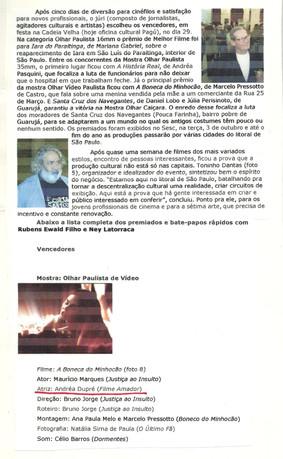 Pre%C3%8C%C2%82mio_Curta_Santos_edited.j