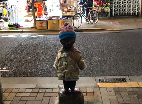 Sorpresa 驚き Odoroki