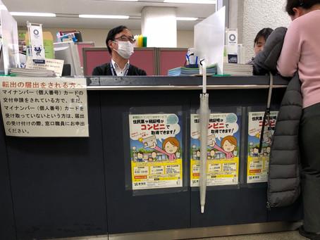 Burocrazia 官僚 Kanryō