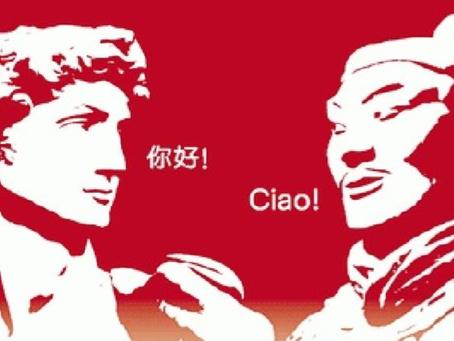 中国人眼中的意大利