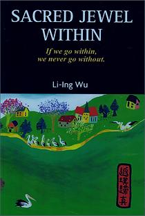 Lynne Wu Book COver.PNG