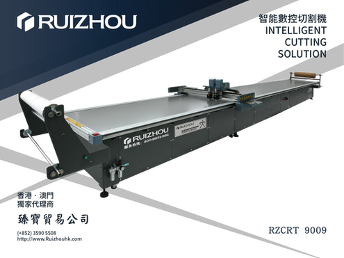 RZCRT 9009