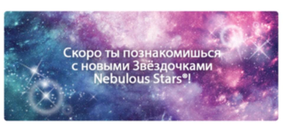 NS-MeetTheStars-Main-RU.jpg