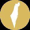 עלייה לישראל