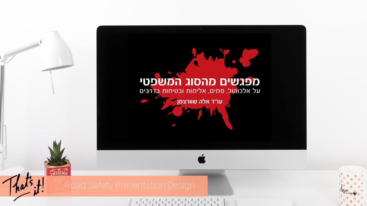 Ella Schwartzman Presentation Design - Title slide