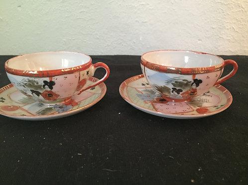 Geisha Girl Demitasse Cups (2)