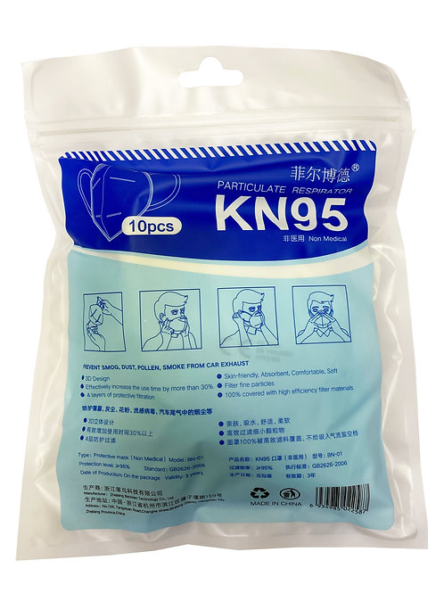 KN95 Face Mask CE 1282 (FFP2 equivalent) 10 Pack NON MEDICAL