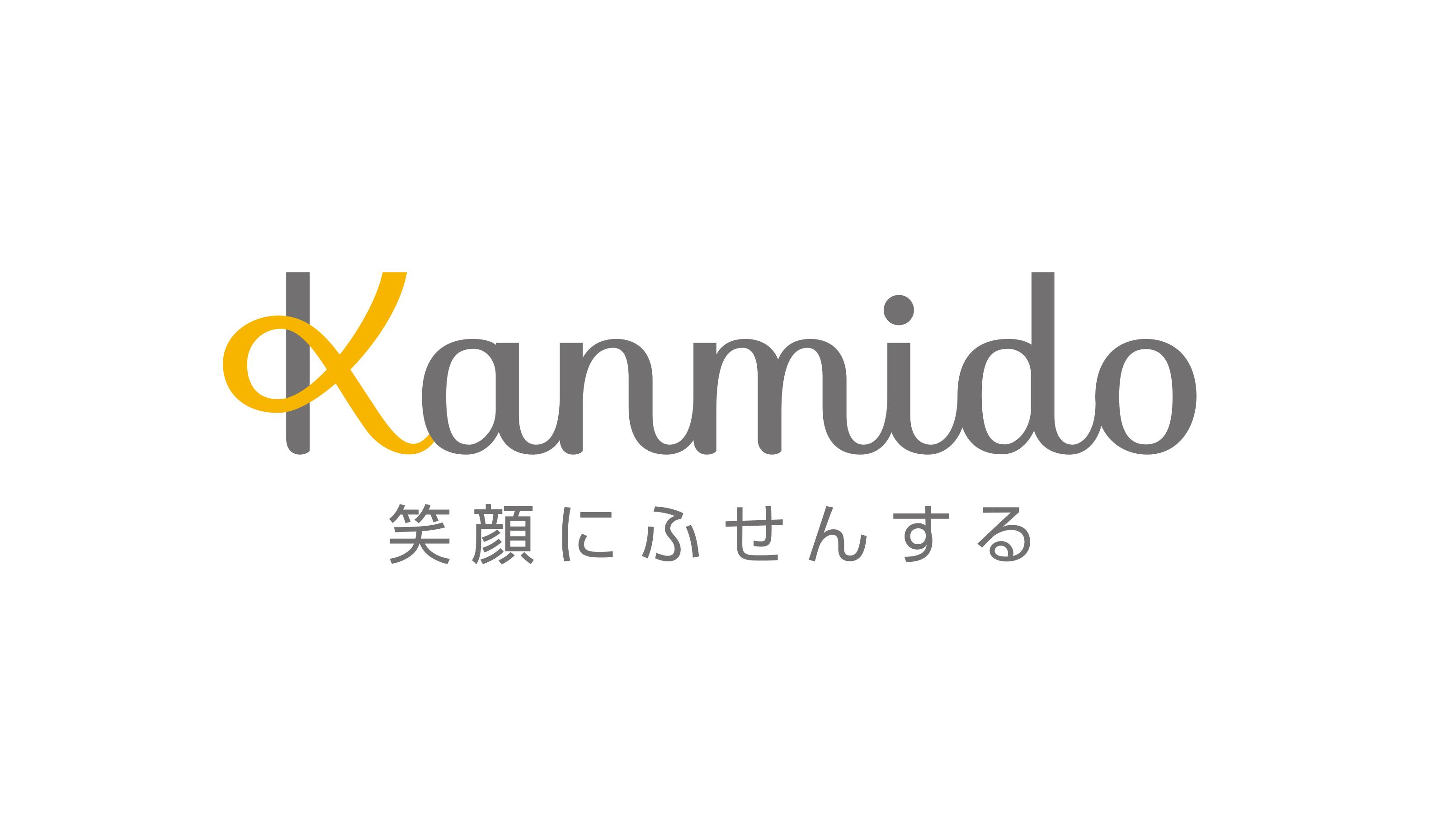 01_kanmido