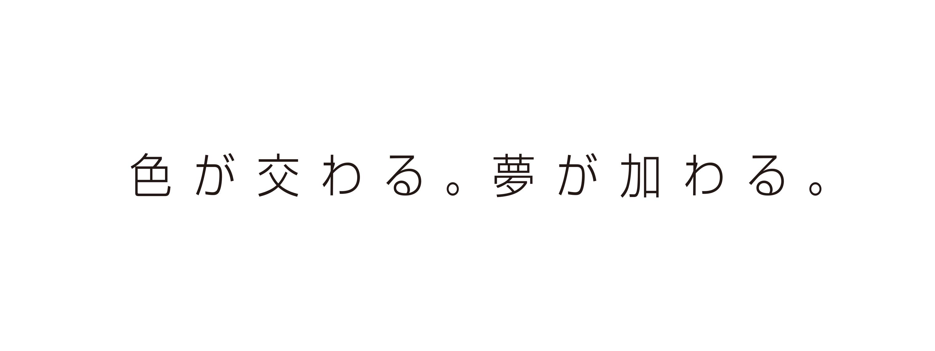 cross_slogan