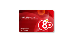 gopla_card
