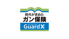 01_GuardX.jpg