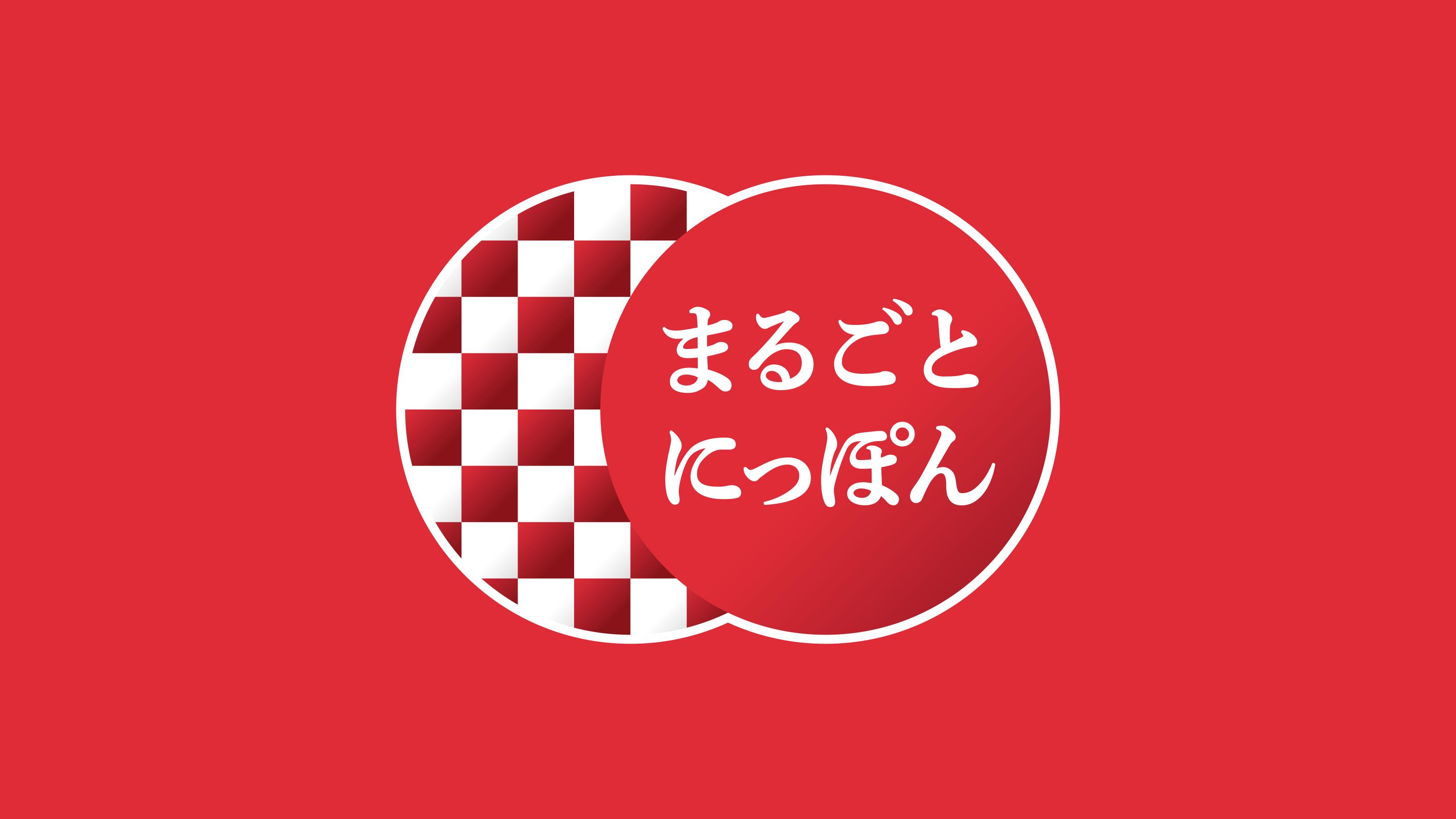 01_marugoto