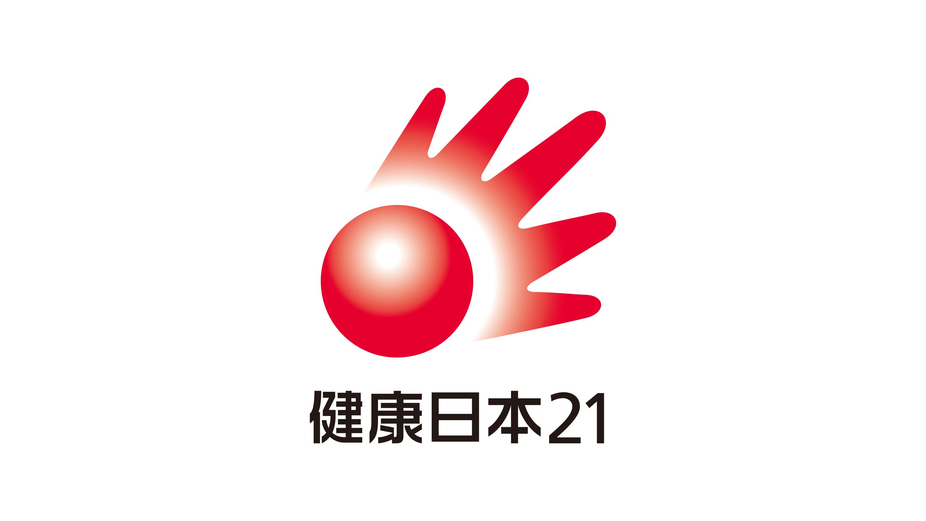 01_kenko21