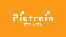 01_Pictrain.jpg