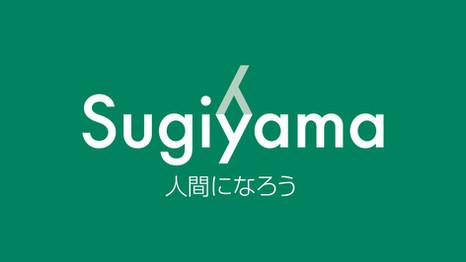 01_sugiyama.jpg