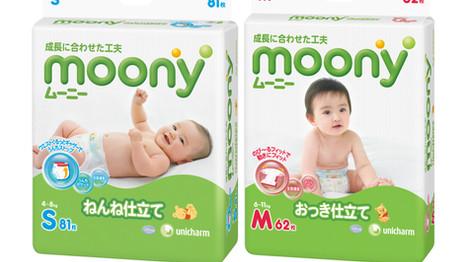 moony2.jpg